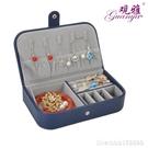 首飾盒 首飾盒小公主歐式韓國收納簡約皮革手鐲女飾品便攜戒指旅行手飾盒 星河光年
