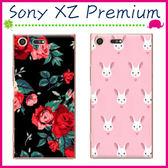 Sony XZ Premium 5.5吋 時尚彩繪手機殼 卡通磨砂保護套 硬殼手機套 可愛塗鴉背蓋 清新保護殼 背蓋