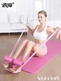 仰臥起坐仰臥起坐輔助器固定腳器瑜伽運動吸盤式卷健腹健身器材家用 交換禮物