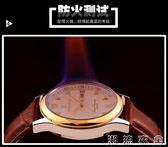 超薄防水商務真皮帶石英女錶男士腕錶情侶學生男女士男錶手錶  潮流衣舍