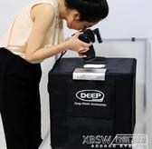 DEEP小型40CM攝影棚套裝LED拍照攝影燈箱柔光箱產品道具器材CY『新佰數位屋』