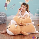 【Bbay】絨毛玩偶 柴犬 毛絨玩具 可愛抱枕 玩偶 床上睡覺 45cm