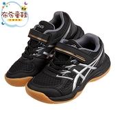 《布布童鞋》asics亞瑟士UPCOURT黑銀色膠底兒童機能運動鞋羽球鞋(17~22公分) [ J0Z029D ]