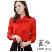 EASON SHOP(GU7883)氣質蝴蝶結前綁帶後背小挖洞鈕扣雪紡衫長袖襯衫女上衣服寬鬆顯瘦薄款內搭衫修身