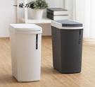 店長推薦▶北歐創意按壓式有蓋垃圾桶家用廚房客廳衛生間臥室簡約長方形大號