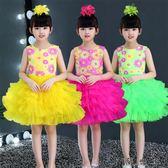 六一兒童演出服裝女童蓬蓬裙公主裙