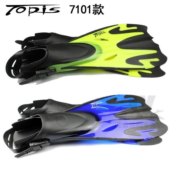 浮潛蛙鞋TOPIS 潛水腳蹼蛙鞋裝備浮潛游泳調節長款腳蹼可調節式完美