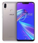 ASUS ZenFone Max M2 ZB633KL 3G/32G送空壓套和玻璃保貼(非滿版)