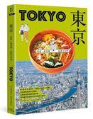(二手書)東京:最新‧最前線‧旅遊全攻略