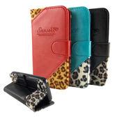 Savanna iPhone 5c 狂野系列豹紋拼接可立筆記本皮套