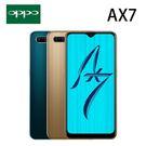 OPPO AX7 6.2吋 4G/64G...