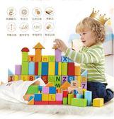 80粒積木玩具兒童拼裝益智木頭制