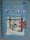 【書寶二手書T1/語言學習_GQU】遜咖日記:暴風雪驚魂記_Jeff Kinney
