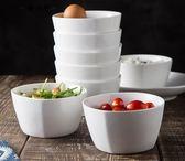 白色陶瓷碗家用6個組合純白成人吃飯的碗個性方碗歐式小碗【櫻花本鋪】