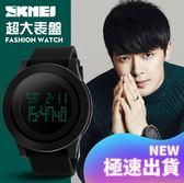 時刻美手錶 防水LED電子表護外運動手錶EA20001-現貨