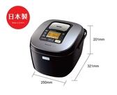 《Panasonic 國際牌》日本製 6人份 IH 電子鍋 SR-HB184