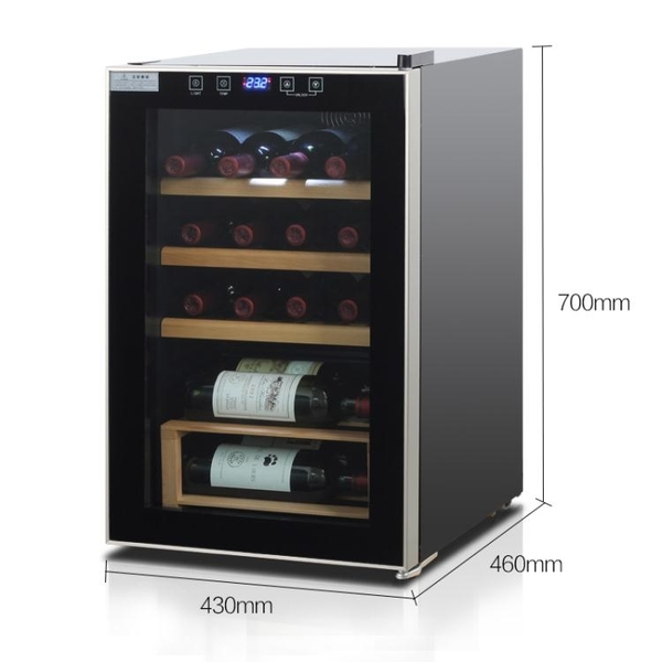 HCK哈士奇 SC-70RDA紅酒櫃恒溫酒櫃家用冰吧茶葉保鮮冷藏酒櫃20瓶 聖誕節全館免運