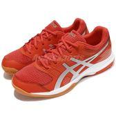 Asics 排羽球鞋 Gel-Rocket 8 橘 銀 膠底 運動鞋 排球 羽球 男鞋【PUMP306】 B706Y-0693