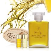 AA 明星經典必敗沐浴油組 (Aromatherapy Associates)
