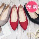 預購 低跟尖頭鞋紅色黑色ol鞋 經典酒杯跟 低跟素面鞋上班鞋 EPRIS艾佩絲