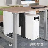 電腦主機吊架桌底金屬懸掛式主機壁臺式主機掛架子 QW8219『夢幻家居』