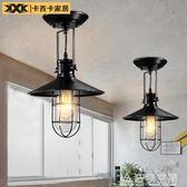 美式復古玻璃Loft工業風吊燈餐廳吧臺創意單頭倉庫網咖吊燈 造物空間NMS