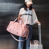 健身包女包潮運動包短途輕便大容量旅行包行李包男手提干濕分離包 LOLITA