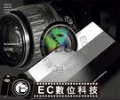 【EC數位】X-rite ColorChecker M50103 色彩校正卡 灰階 顏色 色彩 校正 攝影 現貨