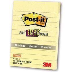 3M 660S-1橫格便條紙(黃)