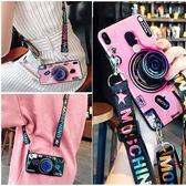 小米 紅米 7 Note 7 復古相機 帶掛繩軟殼 手機殼 全包邊殼 矽膠 可斜跨 創意 支架 斜背保護套