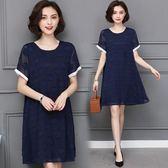 現貨藍色XL圓領短袖氣質優雅洋裝禮服中大尺碼23510韓版顯瘦孕婦中長款雪紡連身裙 依品國際