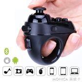迷你無線藍牙游戲手柄VR安卓蘋果手機小說翻頁暴風魔鏡搖桿遙控器 莫妮卡小屋