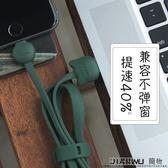 蘋果x數據線iPhone6s充電線