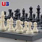 國際象棋中號磁性黑白金銀棋子摺疊棋盤套裝培訓比賽用棋 【免運】