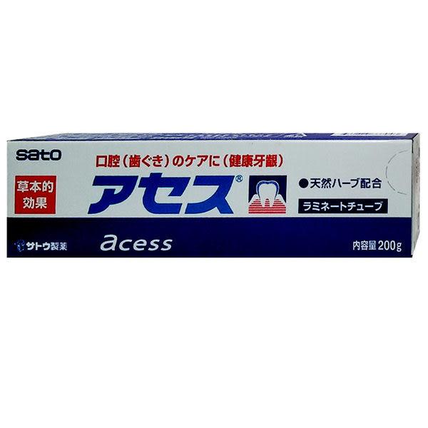 佐藤製藥~雅雪舒ACESS牙膏200g