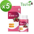 【日濢Tsuie】蔓越莓C100(30錠/盒)x5盒