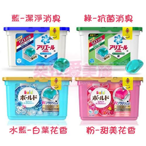 【日本P&G】第二代新包裝 洗衣膠球盒裝 洗衣球 洗衣膠囊球 四款可選 18顆/一盒