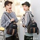 皮革後背包雙肩包女韓版pu皮時尚百搭休閒個性女士迷你小包包新款潮背包 麥吉良品