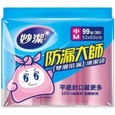 妙潔防漏大師清潔垃圾袋M(3入/組)【愛買】