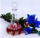玻璃酒壺 歐式風格水晶玻璃酒瓶威士忌洋酒酒壺密封紅酒醒酒器酒樽空瓶 夢藝家