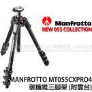 MANFROTTO 曼富圖 MT 055...