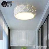 吸頂燈幾何LED簡約創意臥室燈北歐立體現代客廳燈個性燈書房 NMS快意購物網
