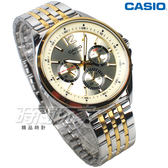 CASIO卡西歐 MTP-E303SG-9A 優雅成熟大氣 三眼多功能 石英男錶 防水 半金色 MTP-E303SG-9AVDF