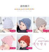 (低價促銷)秋冬嬰兒帽子0-3-6-12個月男女寶寶毛線帽正韓可愛新生兒保暖帽