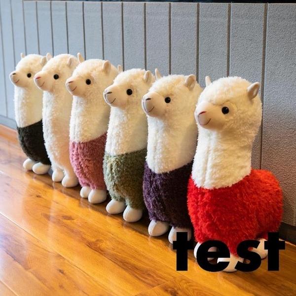 羊駝公仔毛絨玩具睡覺布娃娃兒童玩偶生日禮物【少女顏究院】