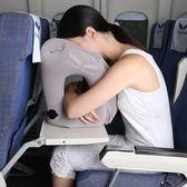 長途飛機旅行枕護頸枕 充氣U型枕便攜u形枕睡覺神器靠枕頭趴睡枕【潮咖地帶】