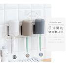 日式簡約壁掛漱口杯組(無痕貼片+杯子1個) 杯子 漱口杯 牙刷架