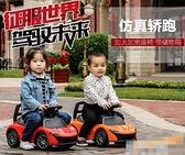 兒童四輪滑行扭扭車音樂1-3-5歲寶寶溜溜車助步滑滑妞妞玩具童車QM 向日葵