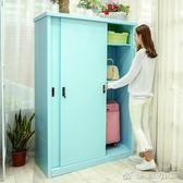 陽臺櫃儲物櫃防曬室戶外收納櫃子防水YXS 優家小鋪
