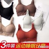 2件裝 大碼內衣文胸女孩學生背心加肥大碼胖【毒家貨源】